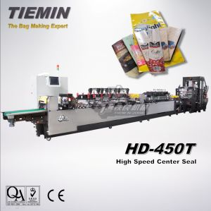 Tiemin High Speed Automatic Center Seal Bag & Pouch Making Machine HD-450t (Four side, Five side sealing) pictures & photos