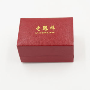 Custom Packaging Ring Gift Box for Promotion (J37-A6) pictures & photos