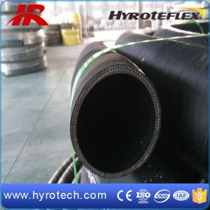 Excellent Manufacturer S&D Hose/Suction Oil Hose/Suction Water Hose pictures & photos