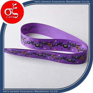 Custom Double Side Satin Ribbon in High Quality pictures & photos