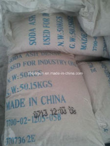 Sodium Carbonate Dense/Dense Soda Ash 99.2%Min pictures & photos