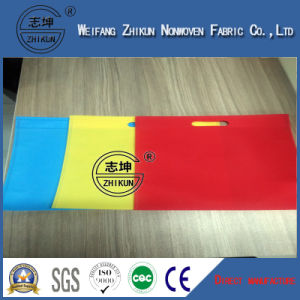 Anti-Bacterial PP Polypropylene Non Woven Fabric for Handbag