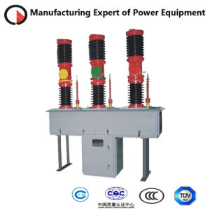 Outdoor High Voltage Vacuum Circuit Breaker (ZW32-12)