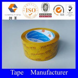 2014 Hot Sale Yellowish Self Adhesive BOPP Packing Tape