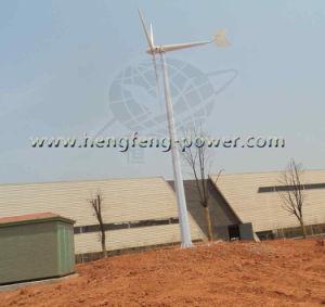10kw High Efficiency Wind Generator (HF 8.0-10KW)