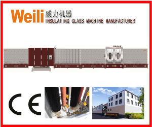 Glass Machinery - Vertical Insulating Glass Production Line (LBW1800PB) pictures & photos