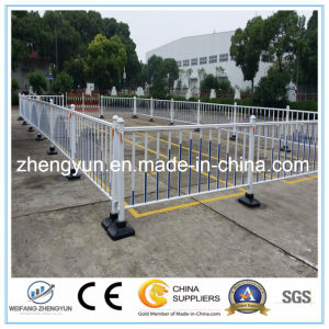 Hot Dipped Galvanized Crowd Control Barrier pictures & photos