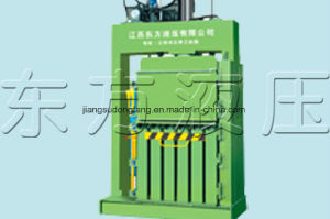 Waste Cloth Baler with Factory Price pictures & photos