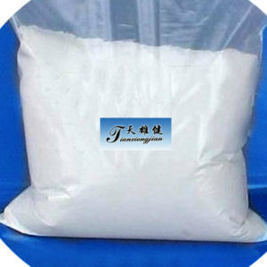 Zinc Carbonate for Catalyst From China Factory pictures & photos