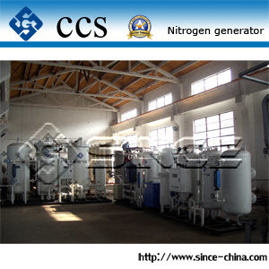 Metal Production Psa Nitrogen Generator pictures & photos