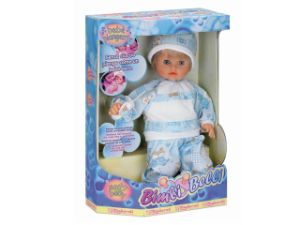 16.5 Inch Baby Doll with Sound (10145859) pictures & photos