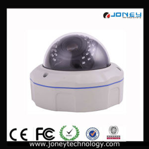 1080P Fixed Lens IP Dome Camera with Waterproof pictures & photos
