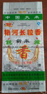 Plastic PP Woven Bag of Rice, Cement with Colorful Printed pictures & photos