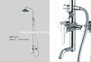 Shower Head/Shower Caddy/ Rain Shower Head (Lens. L6216)
