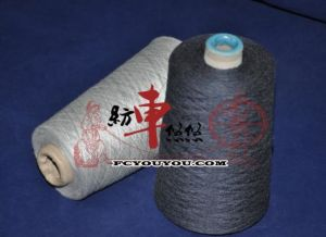 Touch Screen Yarn for Knitting Gloves Black 40s
