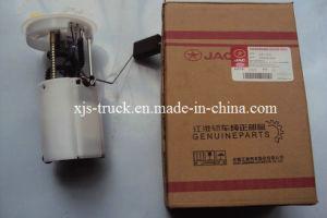 JAC Sedan SUV MPV Van Pickups Oil Pump pictures & photos