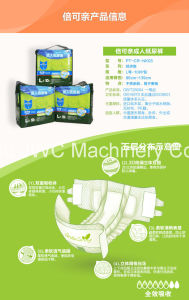 Comfortable Type High Quality Best Adult Diapers pictures & photos