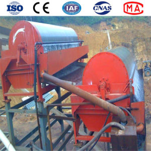 2017 New Magnetic Separator of Gold Mining Machine Price pictures & photos