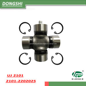 High Quality Alloy Universal Joint for Russian Vehicles/ Lada/ Niva (2101-2202025)