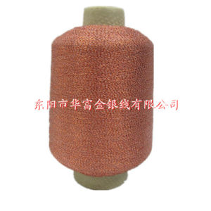 MH Type Metallic Yarn