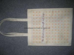 Non Woven Bag (XH-2)