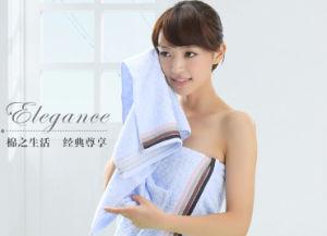 Professional Manufacturer Bath Towel, Cotton Towel,