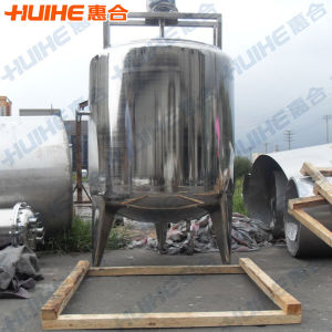Stainless Steel Agitated Reactor for Sale pictures & photos