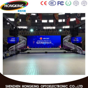 High Definition HD P6 Full Color LED Video Wall pictures & photos