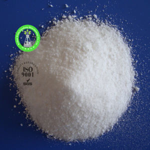 99% Dmpt Feed Additive Dimethyl-B-Propiothetin CAS: 4337-33-1 pictures & photos
