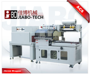 Automatic Vertical L-Bar Sealing and Shrinking Machine Line pictures & photos
