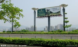 High Quality Advertising Board Steel Structure pictures & photos