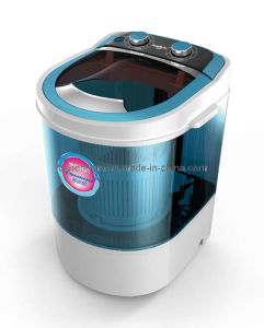 Mini Portable Washing Machine (HM30B-01)