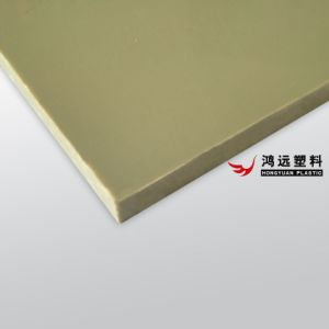 China Vriginal Material Beige PP Sheets