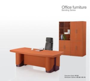 Leather Furnishing Office Desk (HY-52)