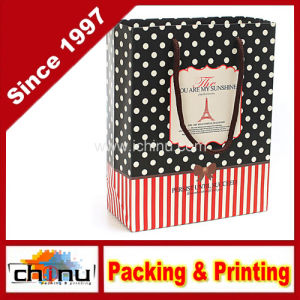 Art Paper / White Paper 4 Color Printed Bag (2264) pictures & photos