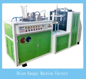 Paper Cups Machine (BJ-A12)