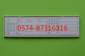 Type H 15*4cm Magnetic Material Card Storage Card Warehouse Card with Numbers