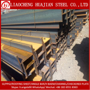 Best Quality Steel Beams of Hot Rolled H Beams From China pictures & photos