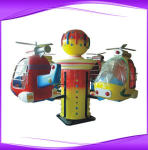 Coin Operated Amusement Kiddie Rides
