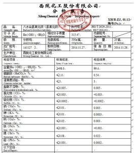 CAS No.: 17194-00-2 Barium Hydroxide Octahydrate Ar Grade 98.0% pictures & photos