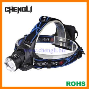 500lumens CREE T6 LED Zoomable Aluminum Headlight (LA1201)