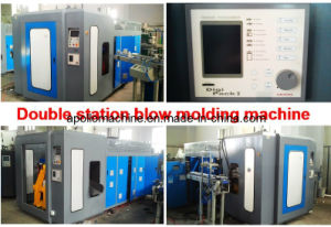 HDPE 4gallon Blow Molding Machine for Water Bottles pictures & photos