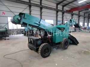 Crawler Excavator Mining