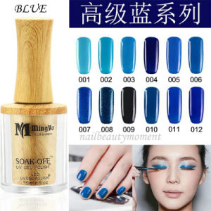 Wholesale Nail Art Beauty UV Gel Polish (UG26) pictures & photos