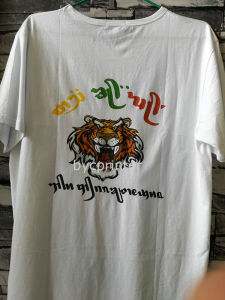 A3 Size High Speed Digital T-Shirt Printer pictures & photos
