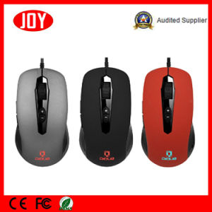 7D Computer Gaming Mouse Optical Wired USB pictures & photos