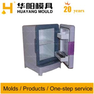 Mould/Mold for Auto Refrigeratory Parts pictures & photos