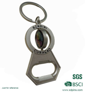 Promotion Metal Hard Enamel Keychain pictures & photos