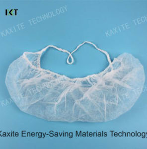 Disposable Non Woven Beard Mask with Double Elastics Kxt-Nbc02 pictures & photos
