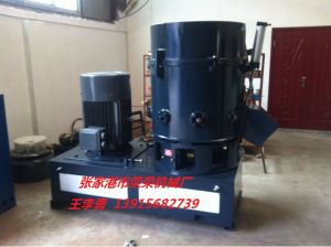 Plastic Waste Agglomerator PP/PE Film Aggregate Machine pictures & photos